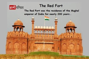 the-red-fort